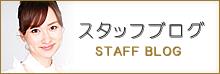 烏丸のK-tecのスタッフブログ