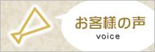 京都烏丸御池のK-tecに対するお客様の声